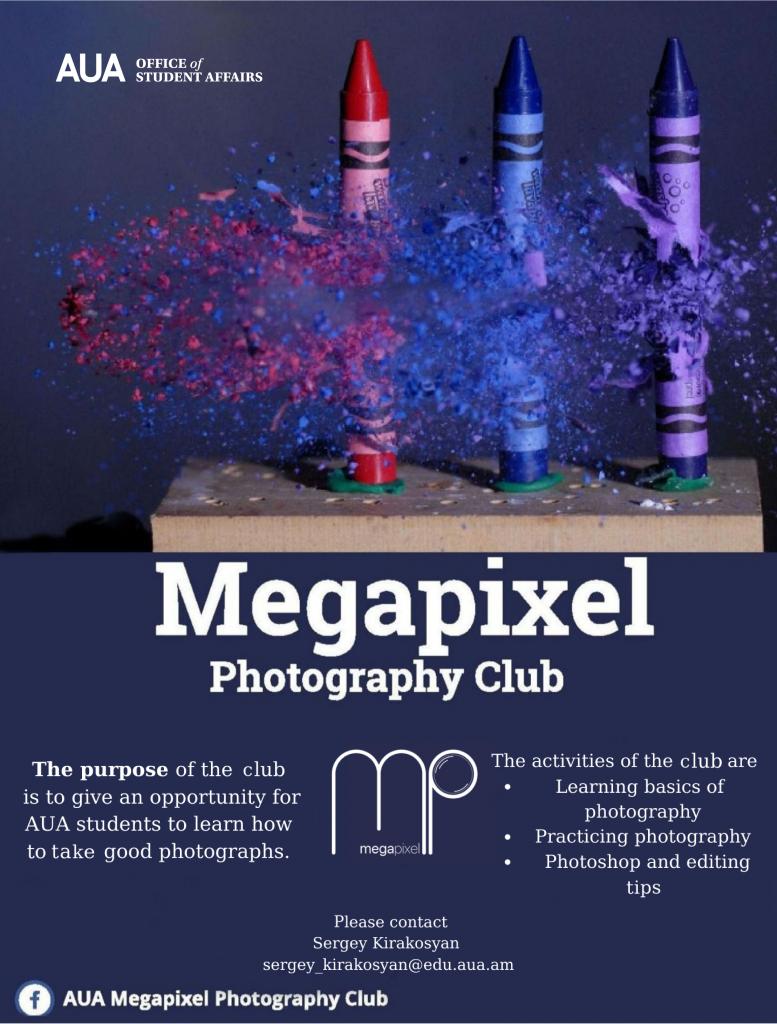 Megapixel Photography Club