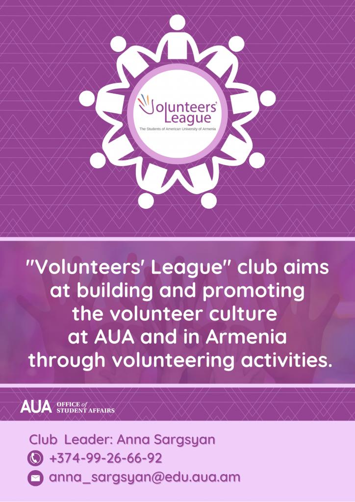 Volunteers' League Club